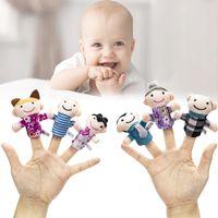 Muñecas de los dedos para una familia, bebés y niños pequeños, educación temprana, narración, padres juguetes interactivos de dibujos animados títere babys de peluche juguete