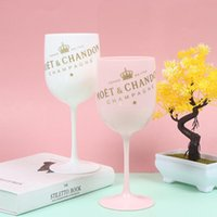 Wine Glasses 8CM Party White Champagne Coupes Cocktail Glass Flutes 480ml Plastic Cup