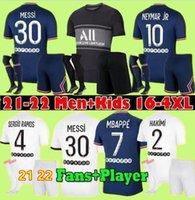 팬 플레이어 212 Messi Mbappe 축구 유니폼 Hakimi Wijnaldum 남성 키즈 세트 2021 2022 Marquinhos Verratti Sergio Ramos Maillots de Football Shirt Kit
