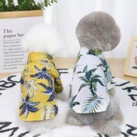 كلب الملابس المطبوعة قميص الصيف هاواي نمط الملابس قصيرة الأكمام رقيقة زي لطيف ملابس الحيوانات الأليفة مع شجرة جوز الهند نمط HWF8936