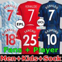 Inglaterra Jersey 2020 2022 Kane esterlina Rashford Sancho Henderson Barkley Maguire 20 22 Camisas de futebol Nacional Mulheres Mulheres + Kit de Kids Sets uniformes