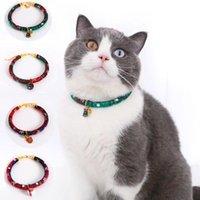 Colliers de chat mène à l'arrivée S-M de Noël Atmosphère tricotée Bell Bell / Gant / Ball Chiot Collier Chic Mignon Animaux de compagnie Fournitures Accessoires