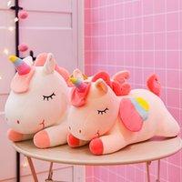 لطيف يونيكورن أفخم لعبة 30 سنتيمتر rainbow pony دمية الإبداعية محشوة الحيوان وسادة عيد الميلاد هدايا للأطفال