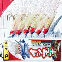 6 8 10 12 14 16 18 20 24 Ribbonfish Deniz Bas Sabiki Teçhizat Yumuşak Deniz Teçhizatı Balıkçılık Güçlü Kanca Gerçek Balık Cilt 210630