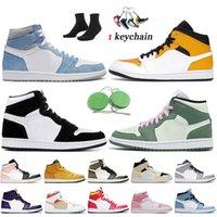 Nike Air Jordan 1 1s off white Jordan Retro 1 travis scott Jumpman Orta GD Korkusuz Maison Chateau Rouge Kadınlar Erkek Basetball Shoes Dijital Pembe Eğitmenler Sneakers