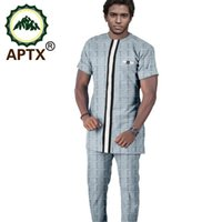 Men's Tracksuits 2021 Summer Fashion Jacquard Suit Aptx Custom Short Sleeve Top + Trousers T2021036