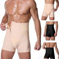 Men's Body Shapers Latex Bodysuit Panties Men Waste Trainer Zipper Boxer Shorts Waist Shaper Slimming Sheath Flat Belly Underwear Wait