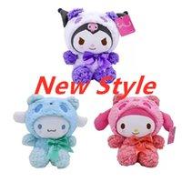 DHL Plush doll new pops cute panda toy birthday christmas gift DHL WHT0228