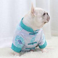 مستلزمات الحيوانات الأليفة fadou chine تانغ نمط الدهون الفتوة myna البلدغ قصيرة الجسم ارتداء سميكة الشتاء الكلب