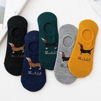 [Üretici toptan] com yatak pamuk çorap tüm inssddclu ffgssivle port