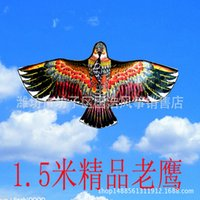 1.5M Weifang 연 넓은 날개 독수리 고품질 밝은 천으로 훌륭한 솜씨