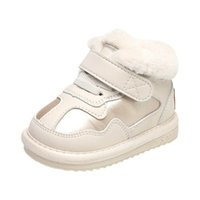 Kids Boots Baby Shoes Infant Footwear Boys Girls Short Shoe Autumn Winter Snow Boot Leather Toddler Wear Warm B8977