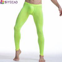 Pyjamas Hommes Soie de glace Ultra-mince Transparent Penis Pouch Sleep Bas Sculptant Pantalons Pantalons Leggings Sexy Male Nuit Sleelewear N3qi #