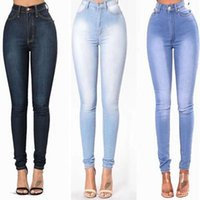 Women's Jeans Pencil Pants High Waist Grinding Elastic Skinny Stretch Washed Casual Denim Lady Plus Size 3XL