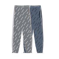 Pantaloni da uomo Pantaloni da uomo Pantaloni da uomo Pantaloni da uomo Pantaloni Casual Building Building fitness Sweat Sport Pantaloni sportivi