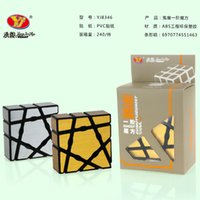 Yongjun yj8346 de primer orden Cubo mágico de un solo orden en forma de especial 1x3x4 de orden inigualable para niños juguetes educativos para niños