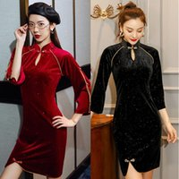 Velvet Cheongsam Retro Chinese Style Young Modified Dress Banquet B433 Ethnic Clothing
