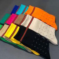 Şeker Renk Kadınlar Kız Mektup Pamuk Çorap Çizgili Rahat Spor Nefes Çorap Yüksek Kalite Toptan Fiyat