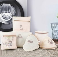 Laundry Bags 3 Colors Embroidery Bag Protected Underwear Bra Socks Dedicated Washing Pouch Zipper Mesh Lingerie Wash