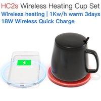 Jakcom HC2S كأس التدفئة اللاسلكية مجموعة منتج جديد من أجهزة الشحن اللاسلكي كما melvin جوردون شواحن ev شحن مربع سيارة حامل الهاتف