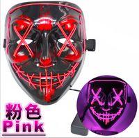 Máscara Halloween LED LED Encienda las máscaras de la fiesta El año de las elecciones de purga Grandes máscaras divertidas Festival Cosplay Suministros de disfraces de cosplay brillo en Dark 493 R2