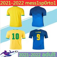Brasilien 2021 Marcelo Pele Paqueta Neres COUTINHO Fussball Jersey Firma Jesus 20 21 Football Hemd Erwachsene Mann Größe S-2XL