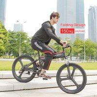 [AB Stok] SAMEBIKE LO26 26 inç Katlanır Akıllı Moped Elektrikli Bisiklet Güç Elektrikli 48 V 350 W Motor 10.4Ah E-Bike Açık Seyahat