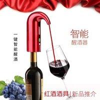 Elektrischer Wein One TOUCH PORTABLE GUTER ELERATORSPRENSER PUMP USB Wiederaufladbare Apfelweinausgießer Weinzubehör für Bar Home Verwendung 293 S2