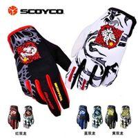 Scoyco / Saiyu أجزاء تنافسية عبر البلاد قفازات دراجة نارية ركوب سباق مكافحة الانزلاق MX46