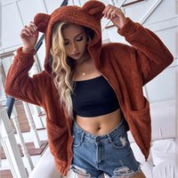 Women's Fur & Faux Foridol Fuax Cute Bear Hooded Thin Coat Jacket Spring Autumn Brown Oversized 2021 Casual Tops