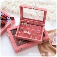 جميع الأقراط الوردي الكشمير لؤلؤة الكنز الصدر مجوهرات أقراط تخزين مربع أقراط خط الأذن ينتمي إلى مربع تخزين المجوهرات