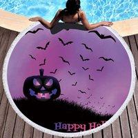 Outdoor Pads Halloween Pumpkin Printed 150cm Tassel Beach Blanket Picnic Camping Mat Round Sandbeach Towel Tablecloth Pad Shawl Mattress
