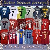 Retro United 2002 Soccer Jersey Man Football Giggs Scholes Beckham Ronaldo Cantona Solskjaer Manchester 07 08 93 94 96 97 98 99 86 88 90 91 UTD