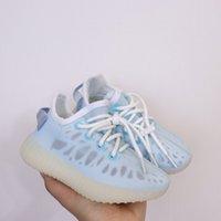 Designer Bambini V2 buco scarpe da corsa mono nebbia argilla respirata ghiaccio fresco ragazza ragazzo gioventù caduta sneaker