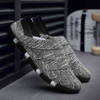 Skate shoes Trend Classic Light Weight Men Outdoor Walking Driving Brain Shoes Man Volcanizer Male Plate Office 0918