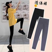 200 kg leggings plus velvet thickening yoga size fat sister women's trousers Tight belly and hips autumn cycling pants 210526