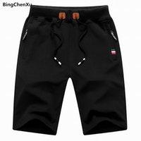Bingchenxu Brand Solid Men's Shorts Tamaño S-4XL Summer Mens Playa Pantalones cortos de algodón Casual Homme Marca Ropa 656