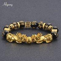 Черные обсидианские каменные бусины Feng Shui браслет золото цвет богатства Pixiu браслеты удачи Будда для мужчин ювелирные изделия из бисера, пряди