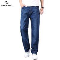 Shan Bao Coton Stretch Hommes Street lâche Été Mince Jeans Spring Classic Marque Casual Lightweight Bleu 211012