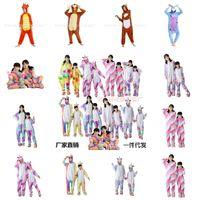New Animal Unicorn Pajamas Adults Winter Sleepwear Kigurumi Wolf Panda Unicornio Pyjamas Women Onesie Anime Costumes Jumpsuit 1766 Y2