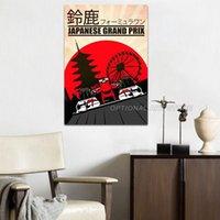 Paintings F1 JAPANESE Grand Prix SUZUKA Poster Canvas Pictures Home Manga Decoration HD Prints Wall Art Modular Living Ro