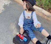 أزياء الفتيات إلكتروني الجاكار الدينيم حللا الأطفال مزدوجة جيب حمالة وزرة 2021 الخريف أطفال فضفاض كاوبوي ارتداءها Q1380