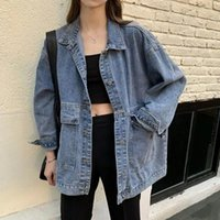 Women's Jackets Jean Clothes Oversized Denim Coat Korean Spring Fall 2021 For Women Solid Casual