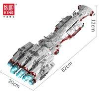 21003 Star Toys Wars Moc 10308 Blockade Runner (Tantive IV) 모델 빌딩 블록 벽돌 어린이 크리스마스 선물 05046