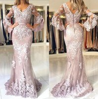 Party Dresses Pretty Design Long Sleeves V-neck Prom Gown Tulle Lace Appliques Beaded Mermaid Sweep Train Evening Dress