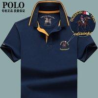 Luxo camisetas T-shirt de manga curta de lapela de verão t-shirt de meia-idade e jovens homens de golfe paul dos homens