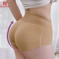 GUUDIA Women Seamless Butt Hip Enhancer Shaper Panties Underwear Womens Padded Butt Lifter Shapewear Tummy Control Panties 210708