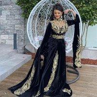 Black Velour Moroccan Caftan Evening Dresses 2022 Custom Gold Embroidery Party Gowns Islamic Dubai Saudi Arabia Prom
