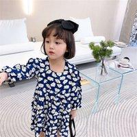 Facejoual маленькая ромашка для девочек одежда детские платья для девочек цветок осень детская одежда детей костюм принцесса одежда 0924