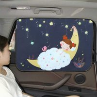 Magnetic Curtain In The Car Window Sunshade Cover Cartoon Universal Side Window Sunshade UV Protection For Kid Baby Children